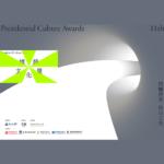 第十一屆總統文化獎