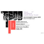 2021臺灣國際平面設計獎