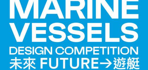 2021遊艇設計競賽 YMVD AWARD