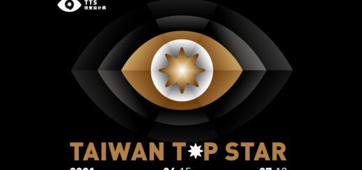 2021 TAIWAN TOP STAR 視覺設計獎