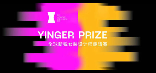 2021 YINGER PRIZE 全球新銳女裝設計師邀請賽