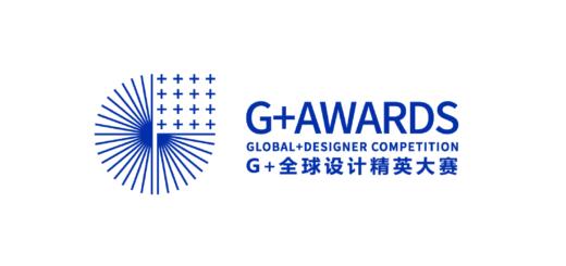 G+AWARDS 全球設計精英大賽