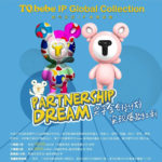 TQ.bebe IP Global Collection 淘氣貝貝IP全球徵集