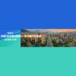 「物探杯」首屆「綠水青山看浙江.鐘靈毓秀在甌海」全國攝影作品展