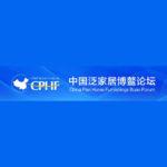中國泛家居博鰲論壇紀念建黨100週年特種郵票設計徵集