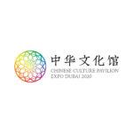 2020「溝通思想,創造未來」阿聯酋迪拜世界博覽會中華文化館吉祥物設計競賽