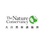 2021年大自然保護協會攝影比賽