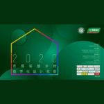 2020「鄉村藝術、智慧鄉村」首屆智慧鄉村數字化農家生活設計競賽