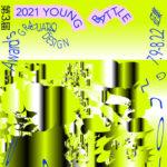 2021第三屆 YoungBattle畢設獎