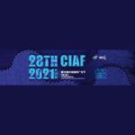 2021第二十八屆中國國際廣告節.長城獎