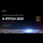 2021 X-PITCH 極限簡報大賽