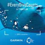EVERY DIVE COUNTS Underwater Photo Contest