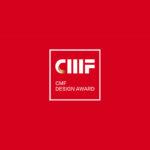 2021國際CMF設計獎