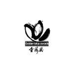 2021杭州青年影像計畫短.第十屆金荷獎競賽單元