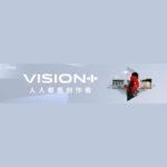 2021「人人都是創作者」vivo VISION+ 手機攝影大賽