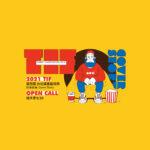 2021第四屆台北插畫藝術節徵件 4th Taipei Illustration Fair