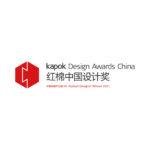 2021紅棉中國設計獎.年度新銳產品設計師