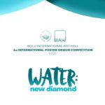 2021 2nd BOLU INTERNATIONAL ART HALL INTERNATIONAL POSTER DESIGN COMPETITION