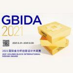 2021 Golden Block International Design Award