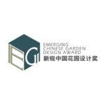 2021新銳中國花園設計獎