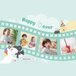 VIIDA「Happy 4ever 快樂方程式」創意短片徵選