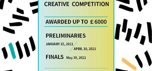 BICC中英國際創意大賽 EDM