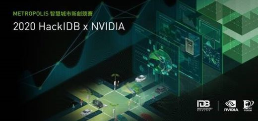 HackIDB x NVIDIA 智慧城市新創競賽