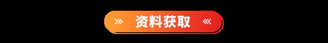 2021深圳光影藝術季作品公開徵集