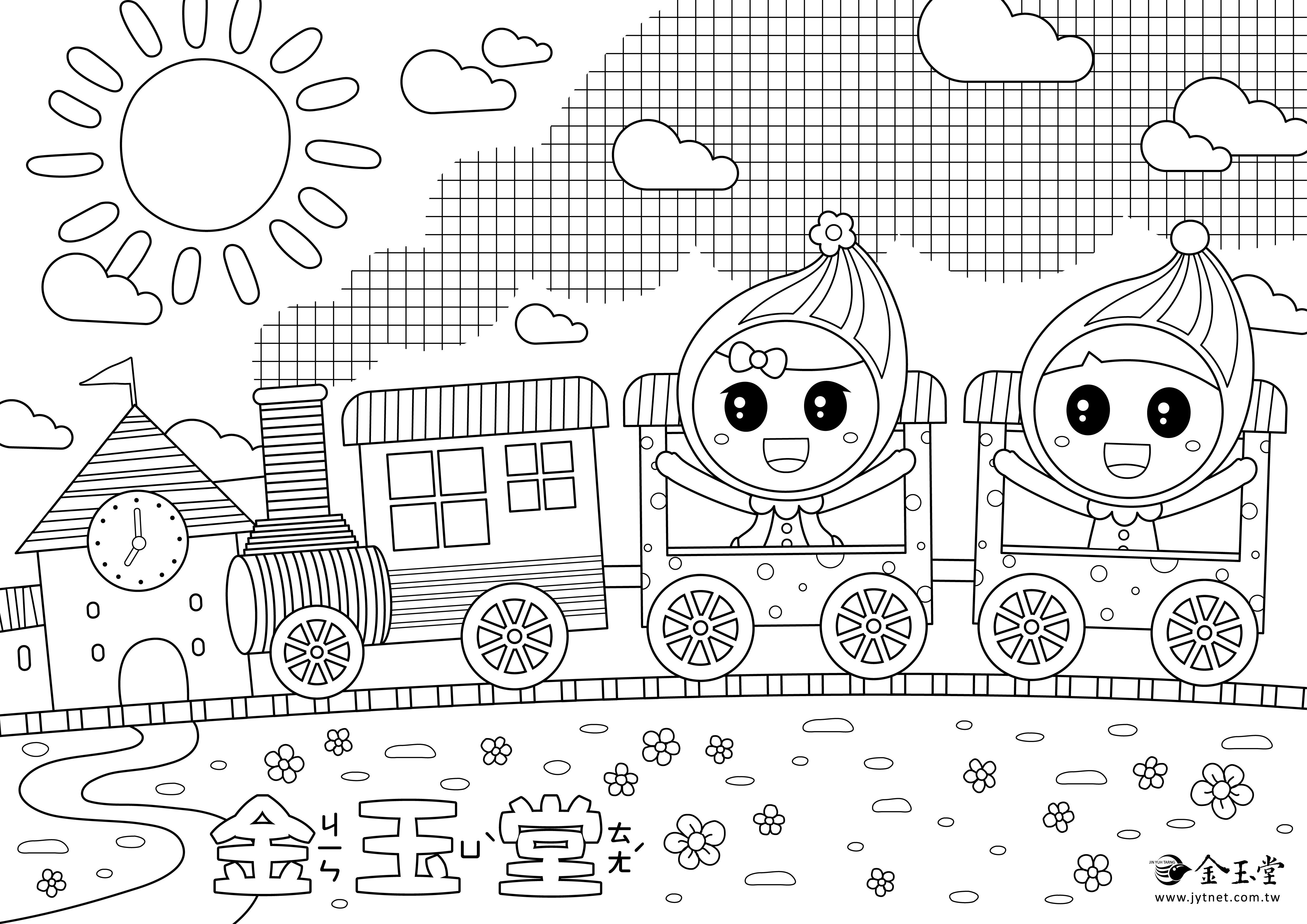 金玉堂大頭金&小愛玉著色圖稿(開學篇)
